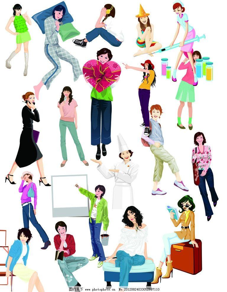 外国卡通人物 白领 舞女 企业发展 运动 美女卡通 卡通护士 旅游者