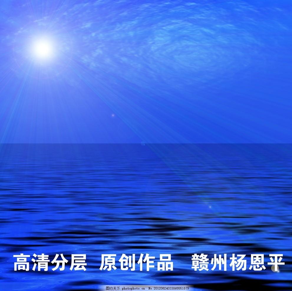 大海 月夜 蓝色大海 海景 江景 波浪 水波 月夜海景 月夜江景 psd分层
