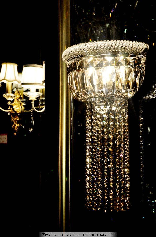 水晶灯 欧式灯 水晶壁灯 壁灯 灯具 灯 家居生活 生活百科 摄影 300