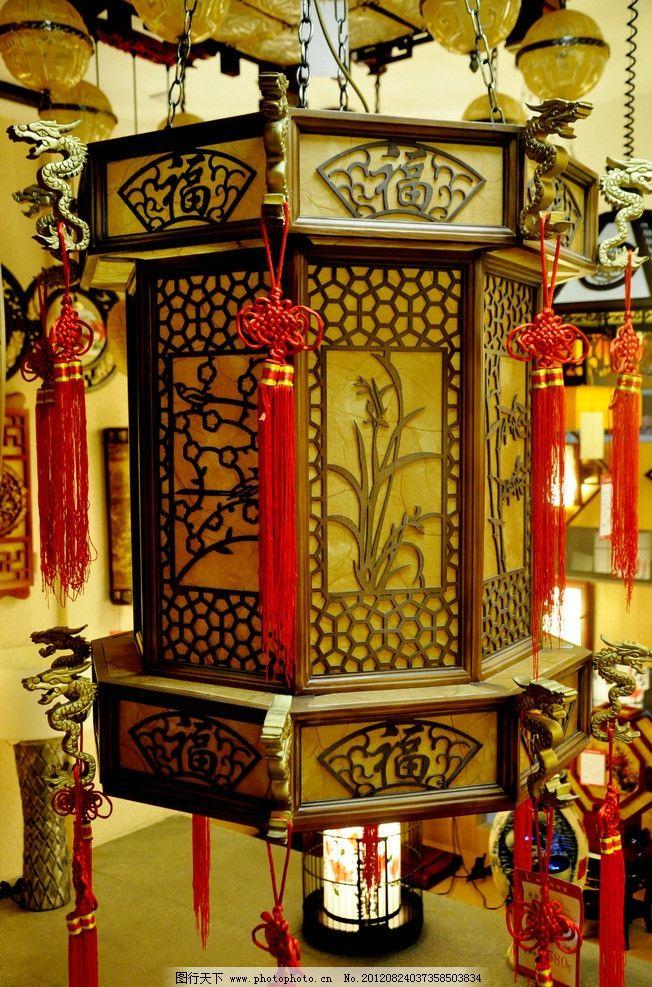 古典纸灯笼折法图解 pic24.photophoto.cn 宽652x987高