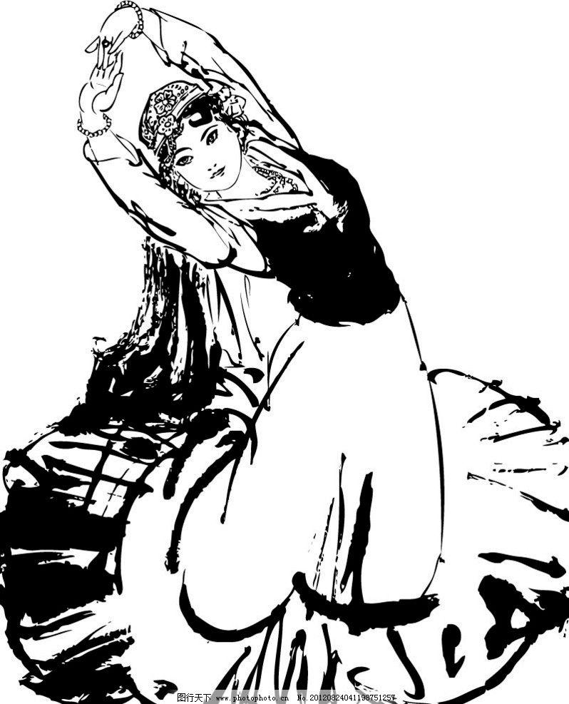新疆女孩 新疆 女孩 女人 姑娘 舞蹈 妇女女性 矢量人物 矢量 ai