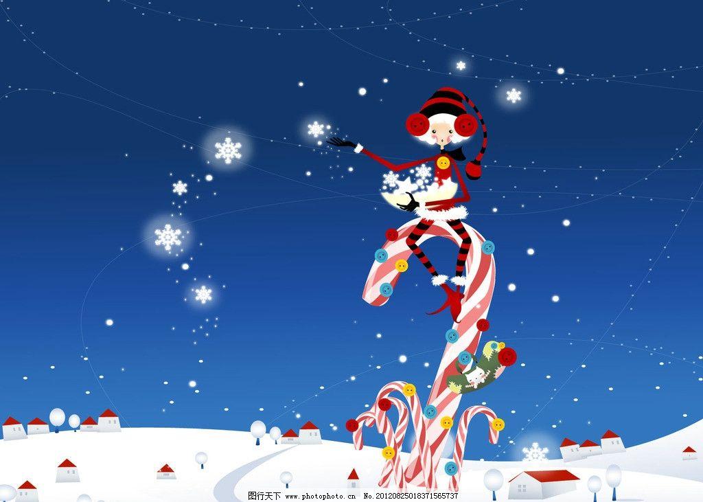 韩国可爱人物插画 韩国 可爱 纽扣女孩 插画 唯美 糖果 夜景 雪景