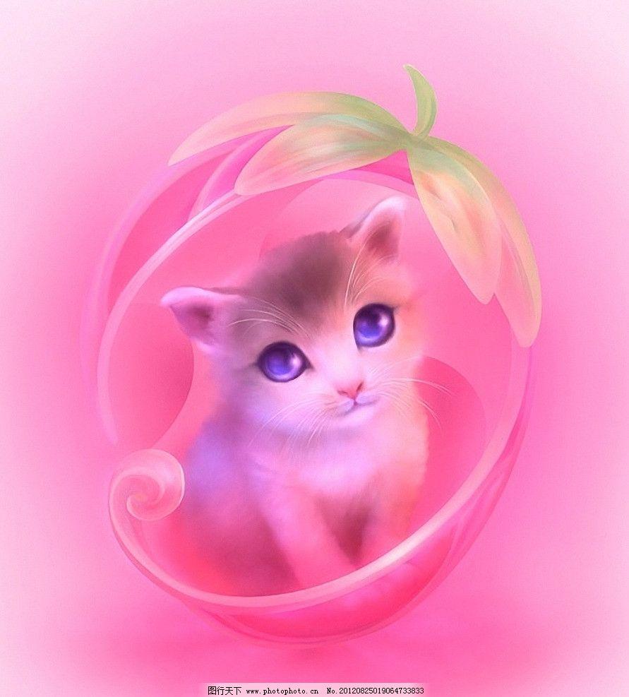 粉红手绘猫图片