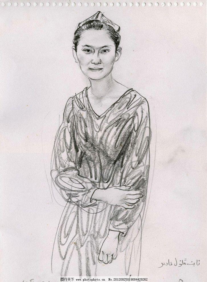 人物速写 于小冬 新疆 女青年 速写 于小冬人物速写 绘画书法 文化