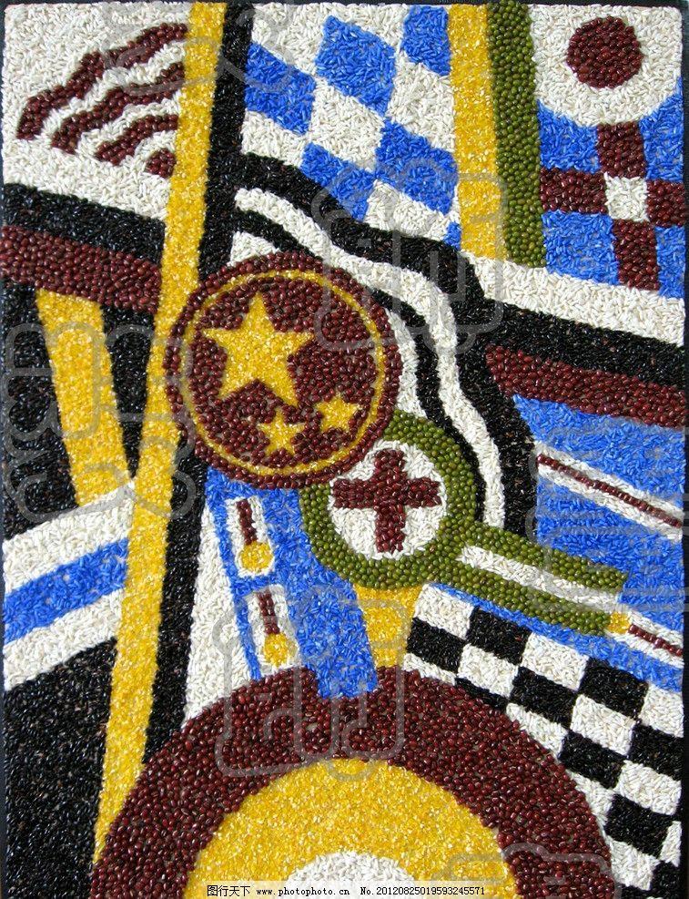装饰画 图案设计 五谷杂粮 抽象画 国旗变形 粮食装饰画 现代装饰画