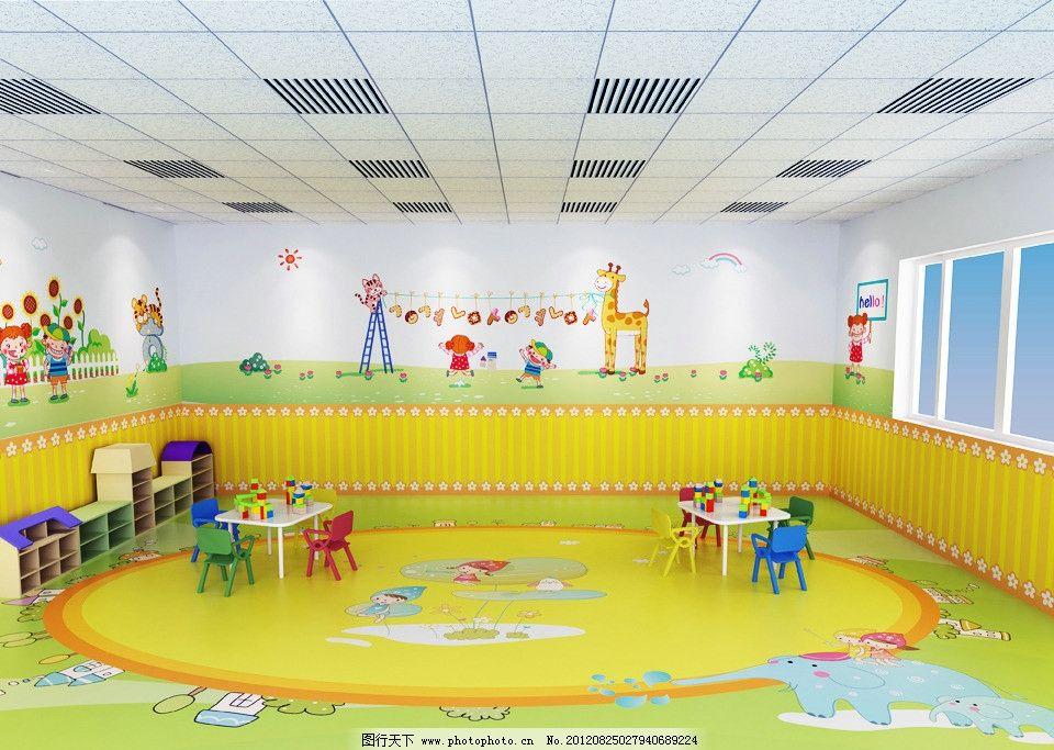 小女孩 花型墙群 黄色 可爱 漂亮 儿童幼儿 室内效果图 室内设计 环境
