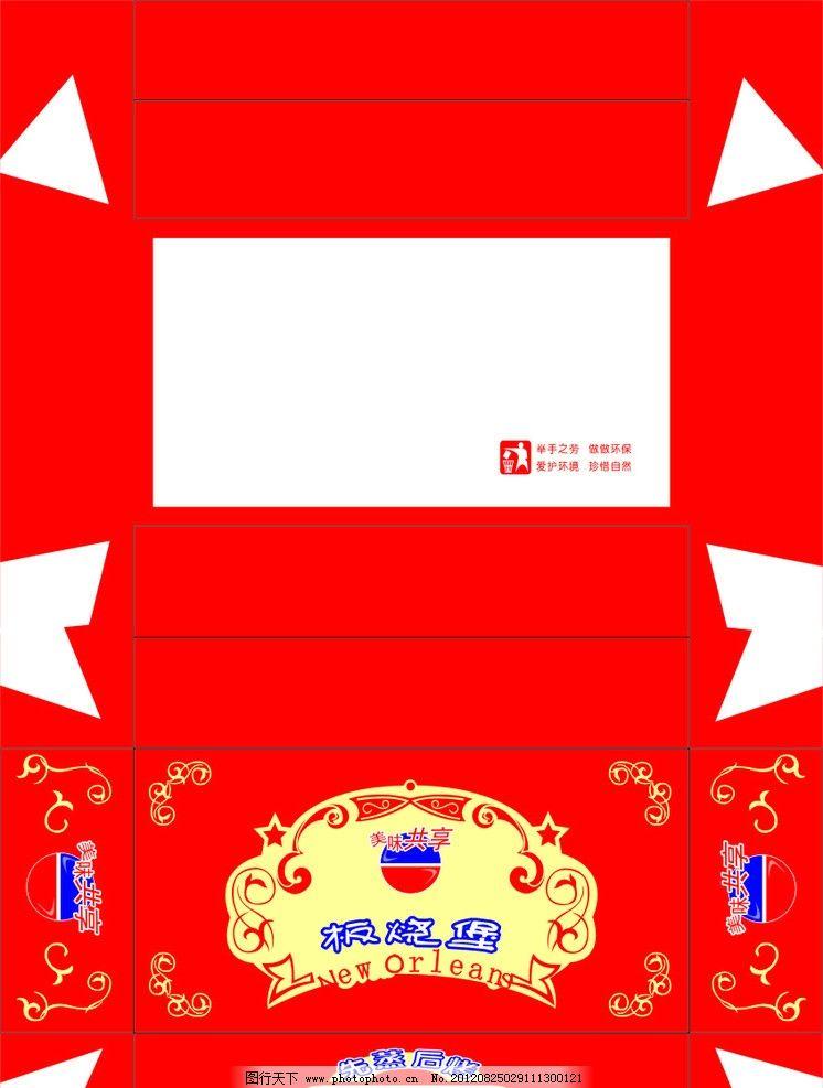 板烧盒 汉堡盒 美味共享 盒类 包装设计 广告设计 矢量