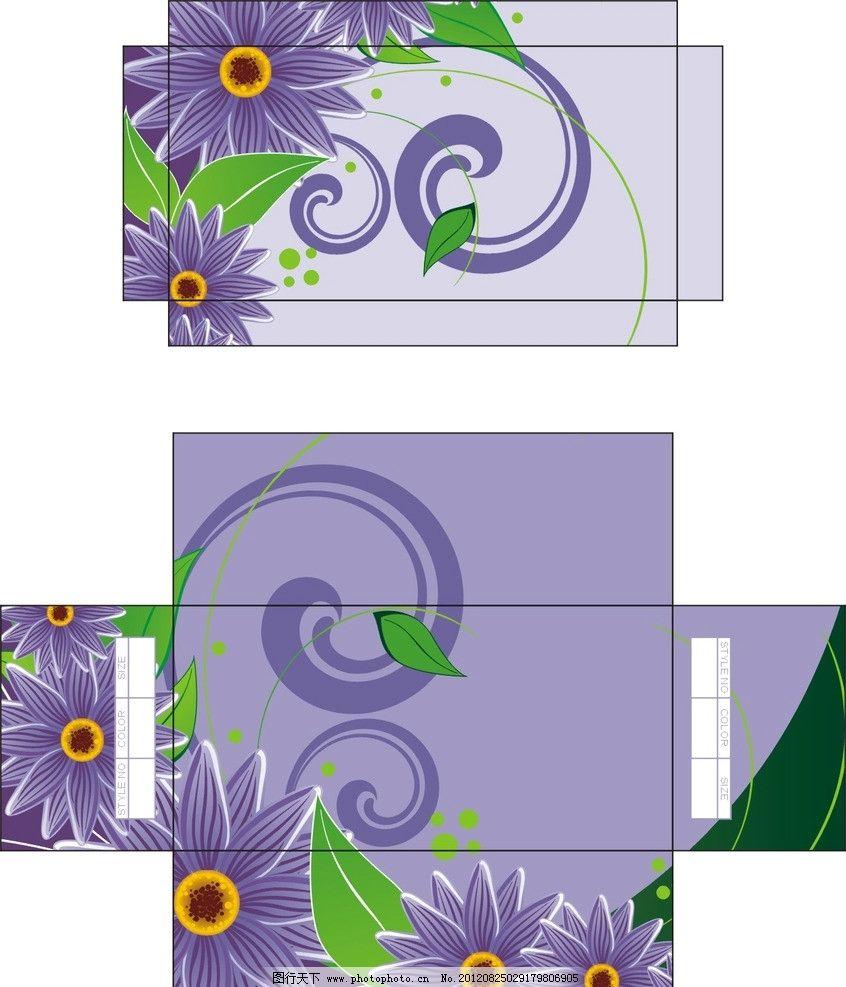 运动会班牌设计图片_运动会班牌设计图片画法