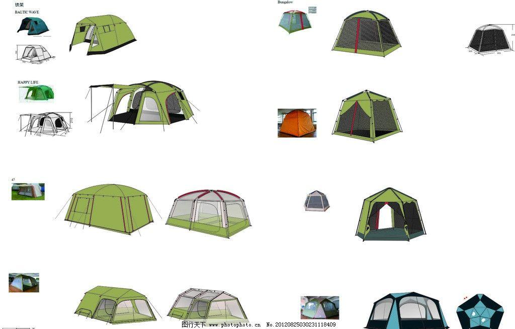 户外帐篷 户外 帐篷 活动 居住 展板 展板模板 广告设计 矢量 cdr