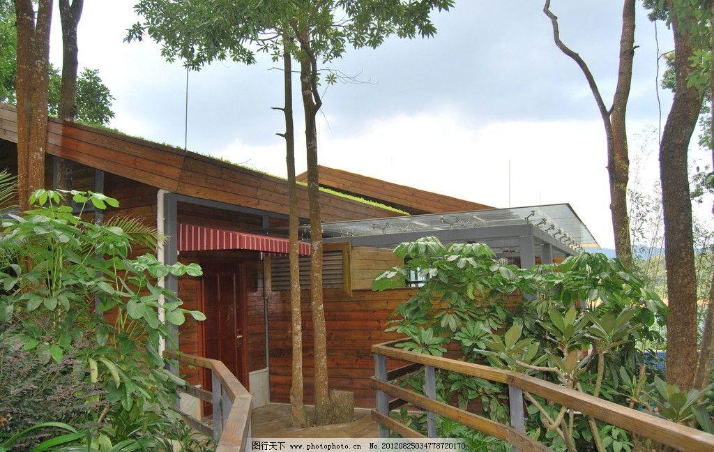 农庄 木屋 木房子 小房子 小木屋 庄园 建筑景观 摄影