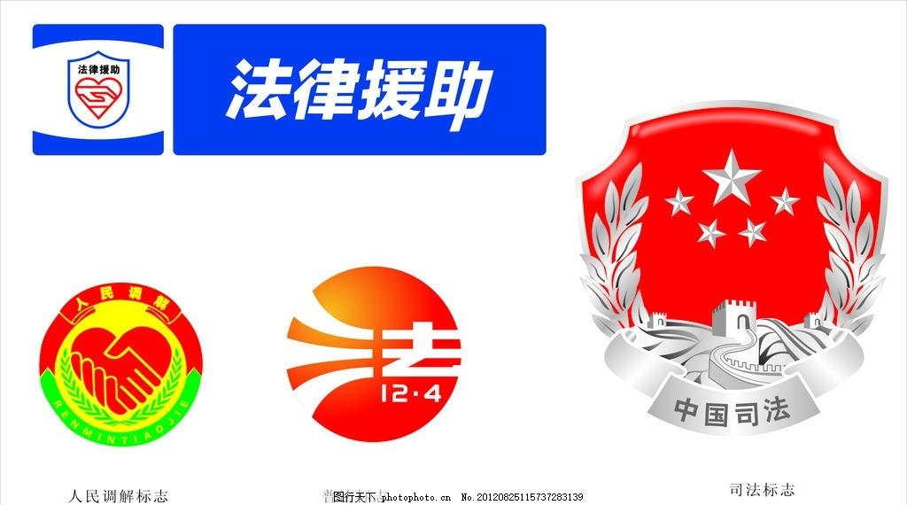 logo logo 标志 设计 图标 1024_570