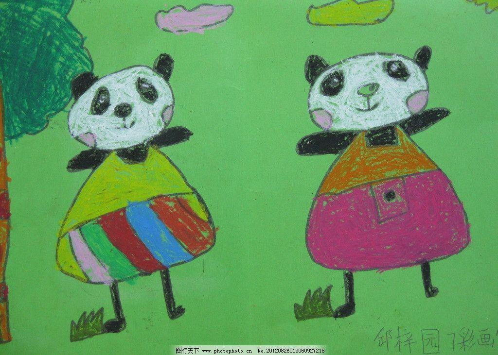熊猫 油画棒 少儿 美术 画室 绿地 儿童绘画 其他 动漫动画 设计 180