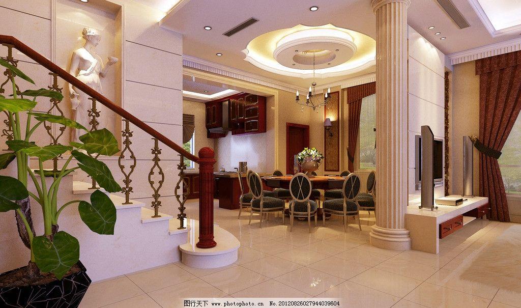 室内设计效果图 餐厅 装饰 欧式 圆顶 别墅