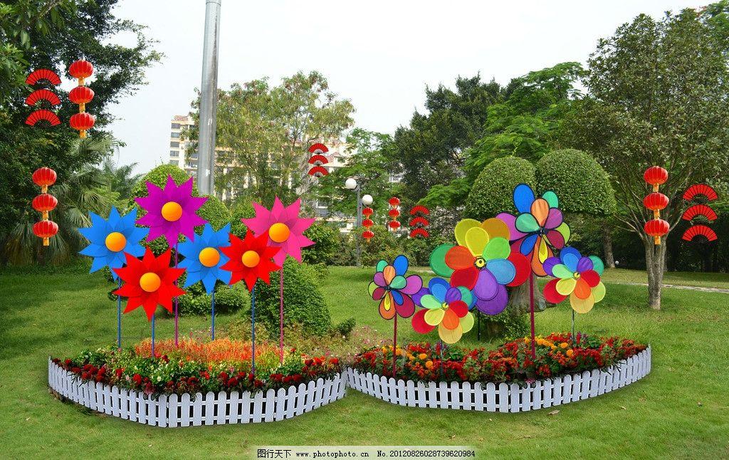 立牌 花圃 公园 公园文化节 灯茏 节日 路边 氛围 公园造形 扇子 园林图片