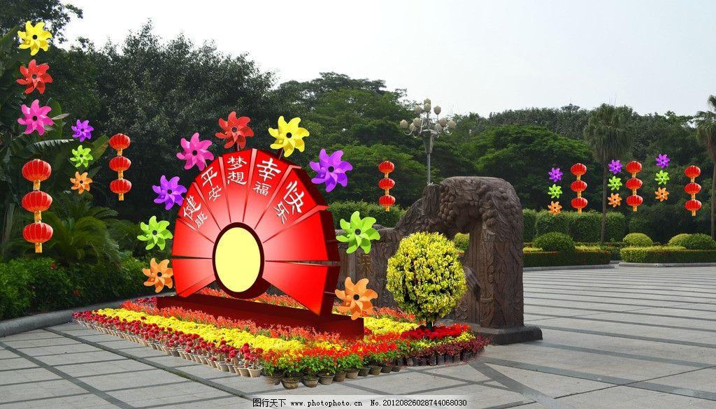 立牌 花圃 公园 公园文化节 灯茏 节日 路边 氛围 公园造形 扇子 园图片
