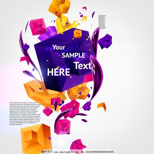 方块 立体图形 图片素材 悬浮背景 立体图形 悬浮背景 方块 圆 动感