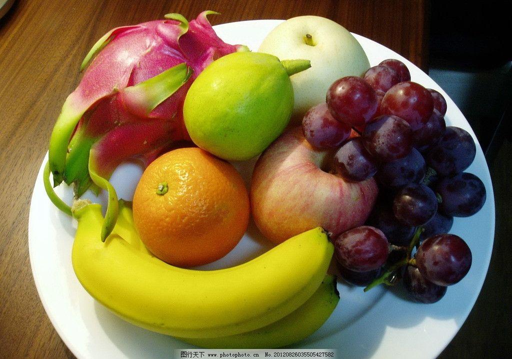 丰富多彩的水果 水果拼盘 香蕉 葡萄 火龙果 苹果 柑桔 摄影