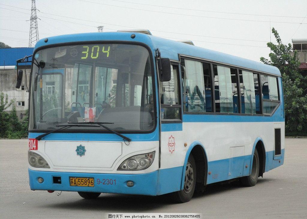 南京公交车图片