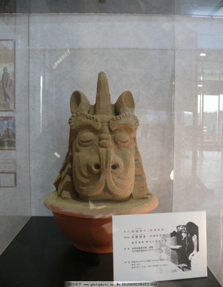沙雕艺术品 日本 鸟取 旅游 沙丘 沙漠 沙雕 艺术品 雕塑 建筑园林 摄