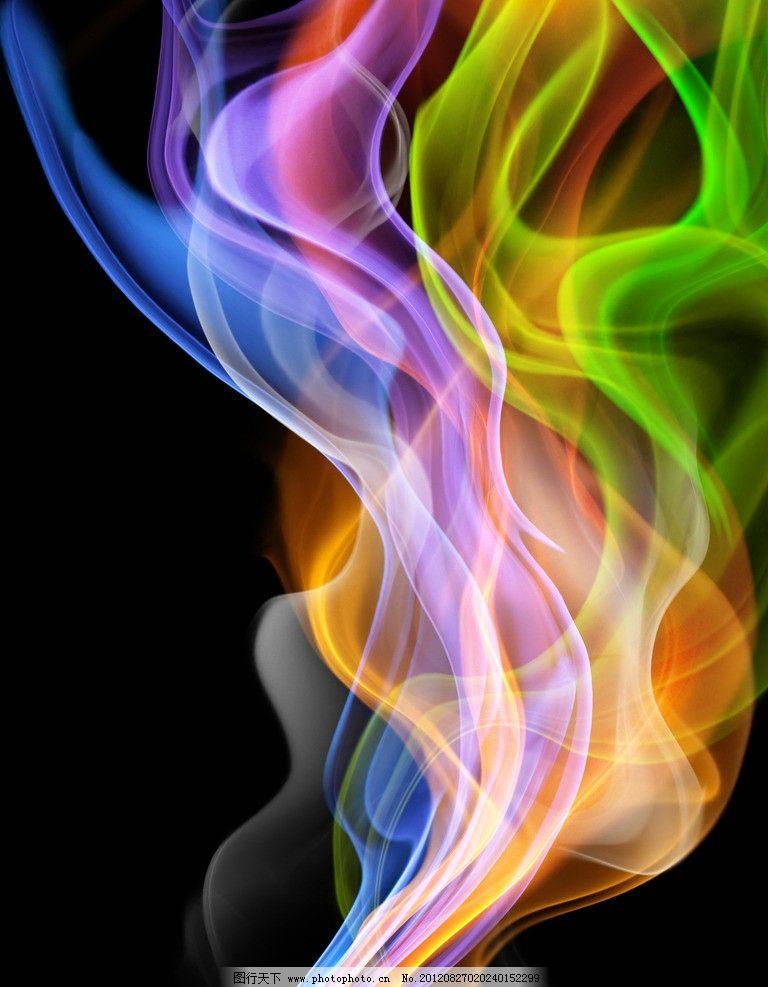 彩色烟状 彩色烟状创意图片 彩色线条 黑色背景 动感线条