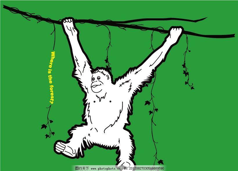 猿猴 长臂猿 卡通插画 手绘插画 保护动物 森林 卡通猿猴 t恤印花
