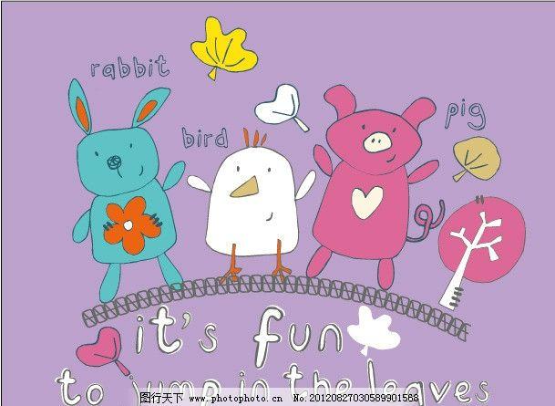 快乐的日子 友谊 快乐日子 兔子 小鸡 可爱猪 舞蹈 卡通插画
