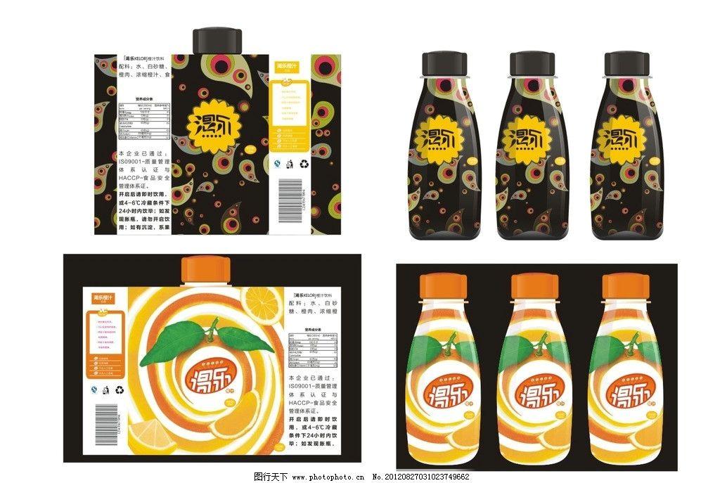 瓶装果汁饮料包装设计图片