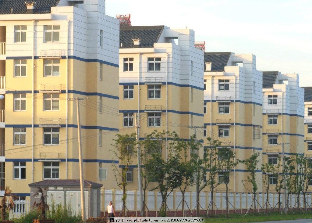 建筑楼房的步骤图