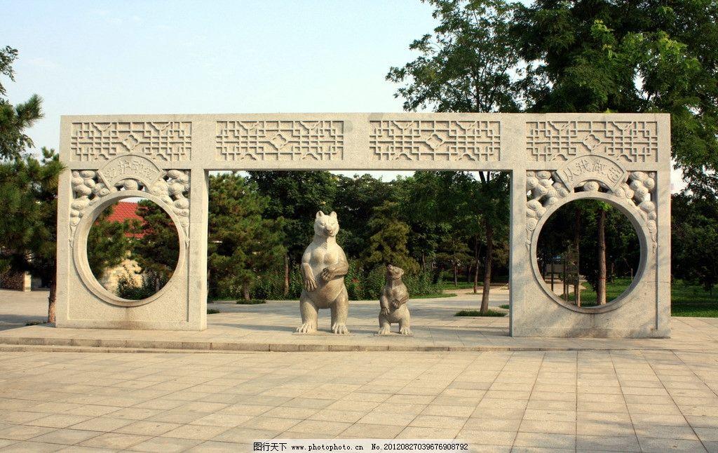 石家庄动物园雕塑图片