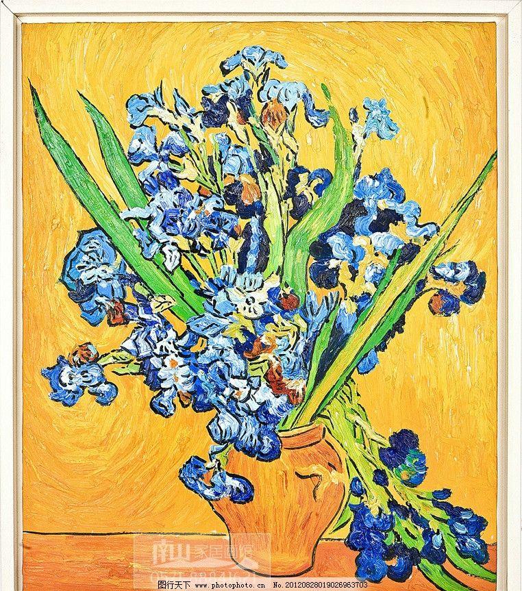 设计图库 动漫卡通 卡通动物  紫色的鸢尾花 精仿梵高油画 现代装饰画
