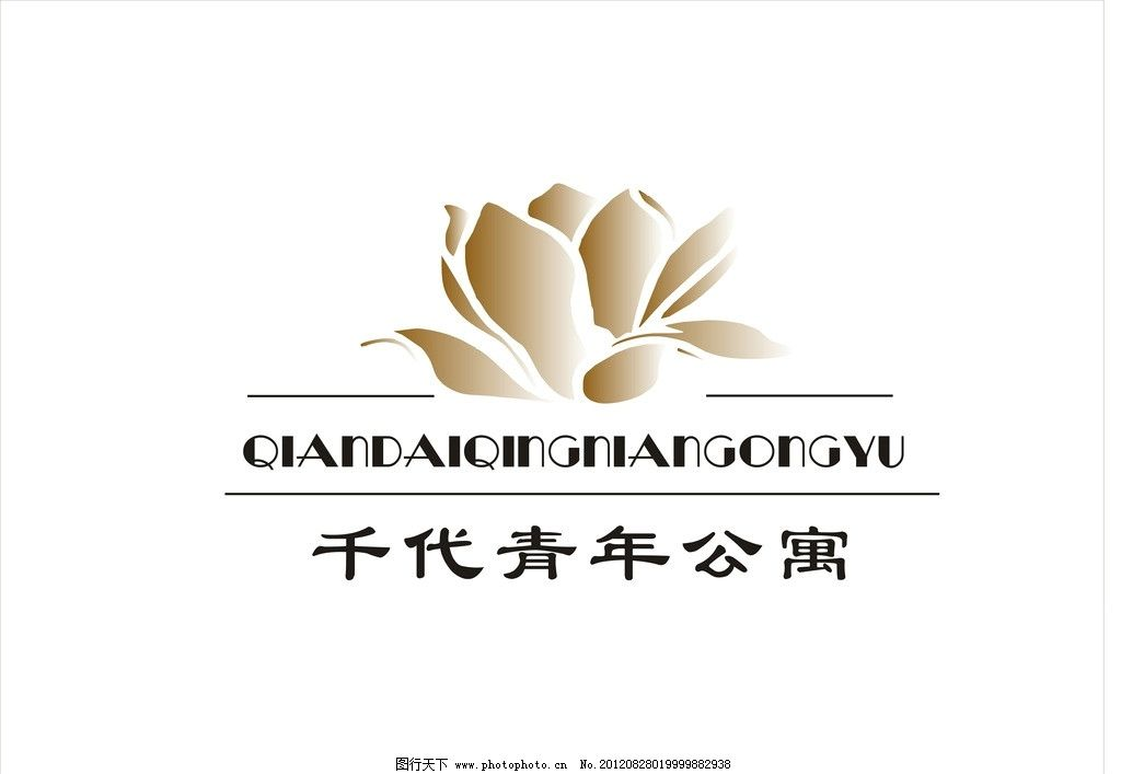 公寓标志设计 公寓标志 矢量图 玉兰花 企业logo标志 标识标志图标