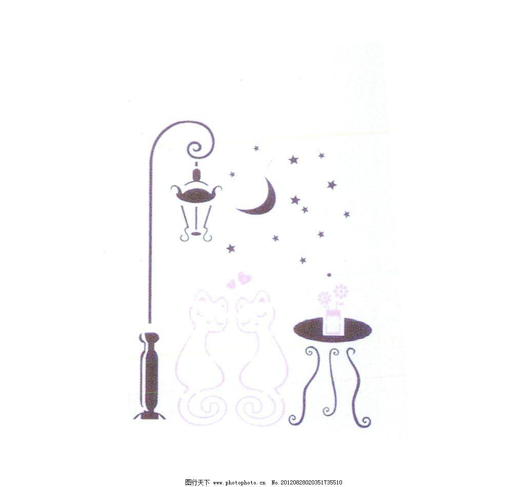 路灯下的猫咪 花瓶 路灯 猫咪 星星 月亮 移门花纹 花纹花边 底纹边框