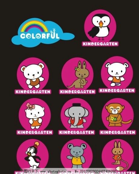 幼儿园卡通动物图标图片