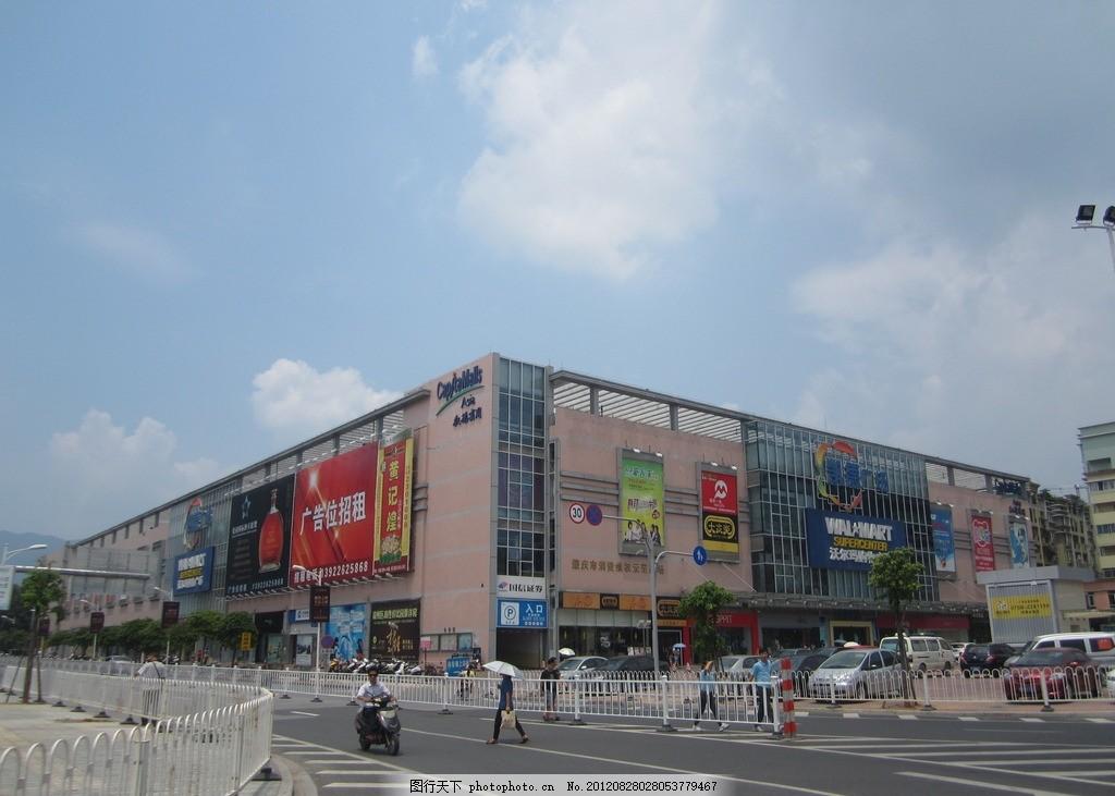肇庆 凯德广场 沃尔玛 文明北路 建筑 商场 超市 建筑摄影 建筑园林