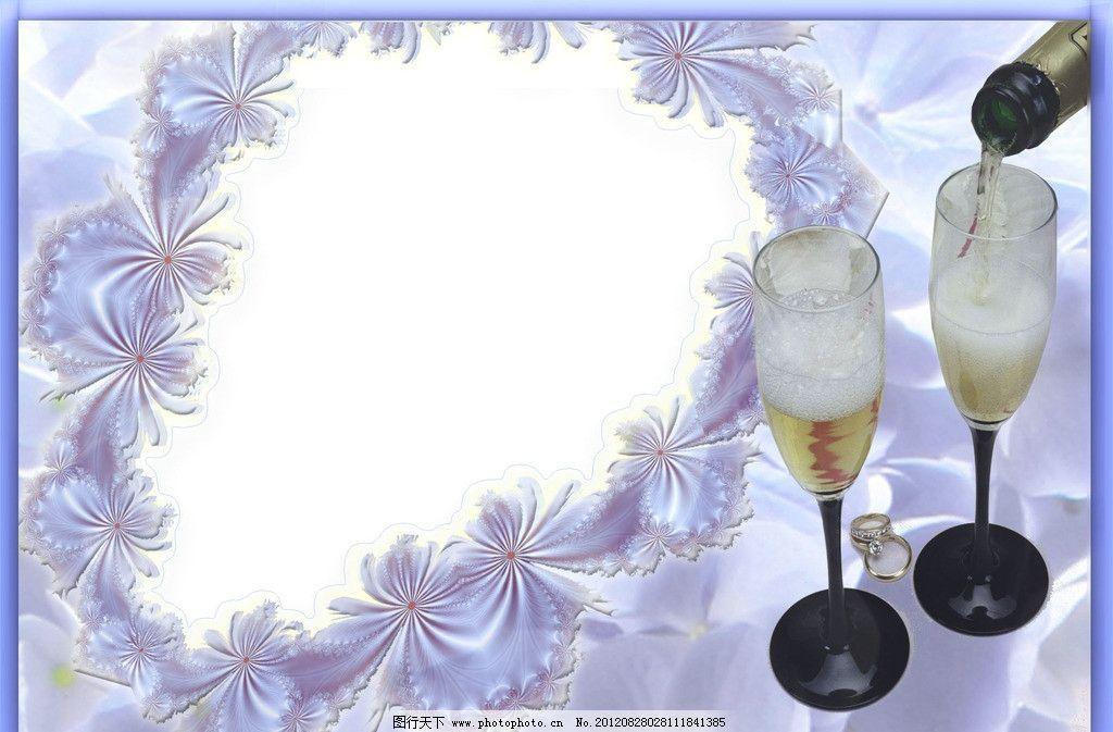 相框素材图片 倒啤酒 可爱边框