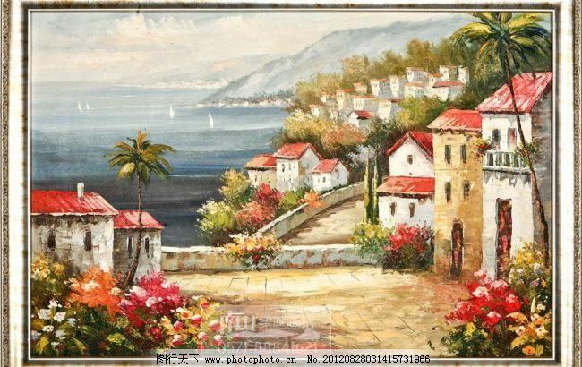 壁画 地中海 地中海风情 风景油画 高清 拱门 地中海风情 古典欧式