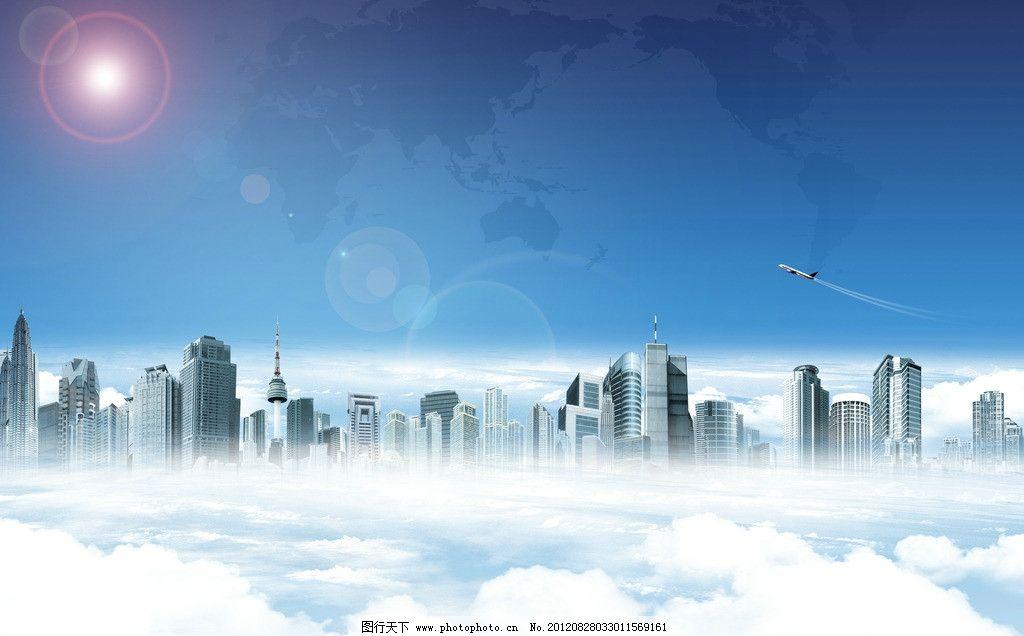 城市背景海报 房产海报 创意房产海报 云端 城市建设 科技感海报