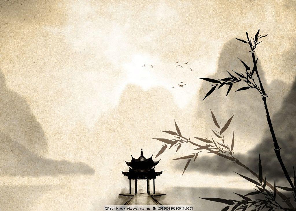 水墨风景 水墨 国画 山水 飞鸟 鸟 竹子 亭子 山 水 中国风 绘画书法