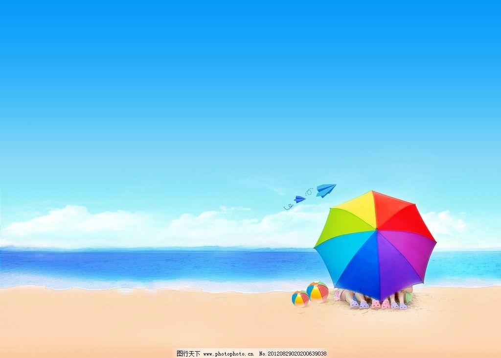 欢闹在海边 海边 海滩 沙滩 飞机 纸飞机 太阳伞 伞 皮球 蓝天 白云