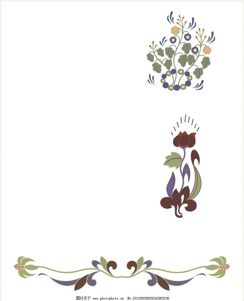 矢量花边 藤蔓边框图片