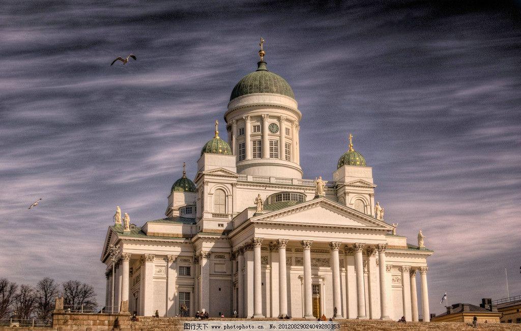 赫尔辛基大教堂 路德派教堂 芬兰 设计 240dpi jpg