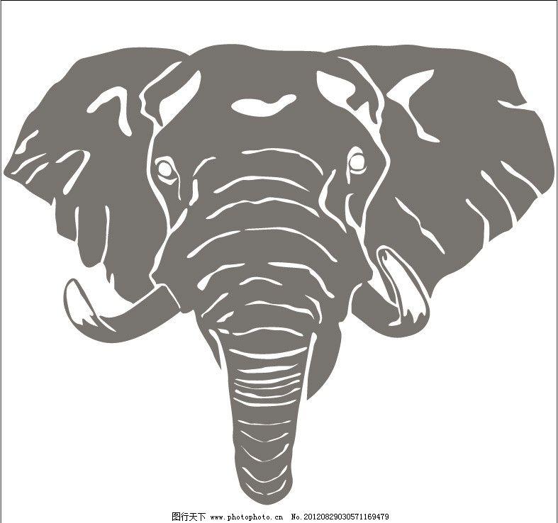 大象 象头 保护动物 剪影 时尚招贴 图案印花 矢量