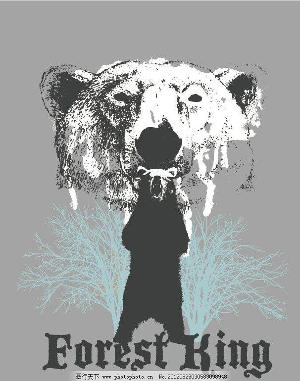 保护动物 熊 北极熊 森林王 停止杀戮 插画 招贴 矢量