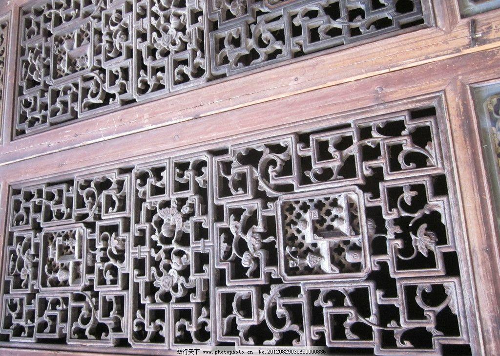木雕 徽派建筑 雕花摄影