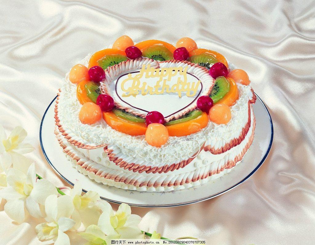 纯奶油蛋糕_水果蛋糕 奶油蛋糕图片