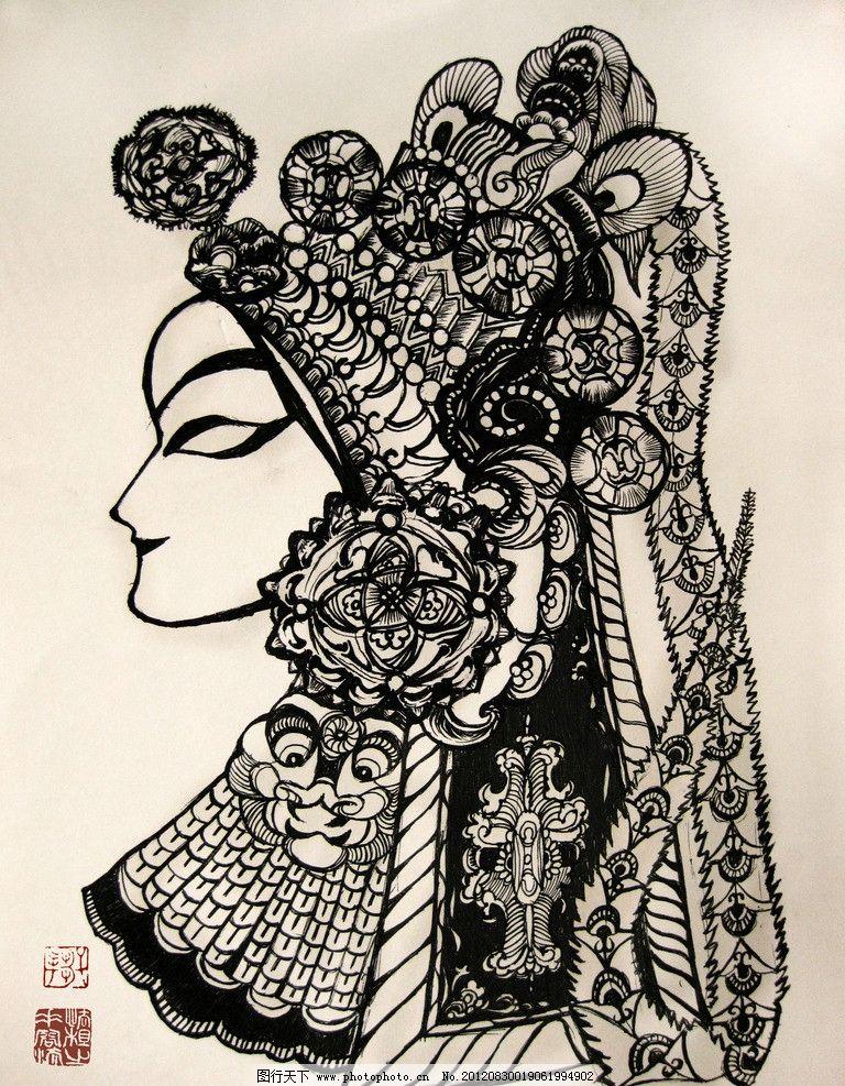 人物手绘 手绘 戏剧 人物 绘画书法 文化艺术 设计 180dpi jpg
