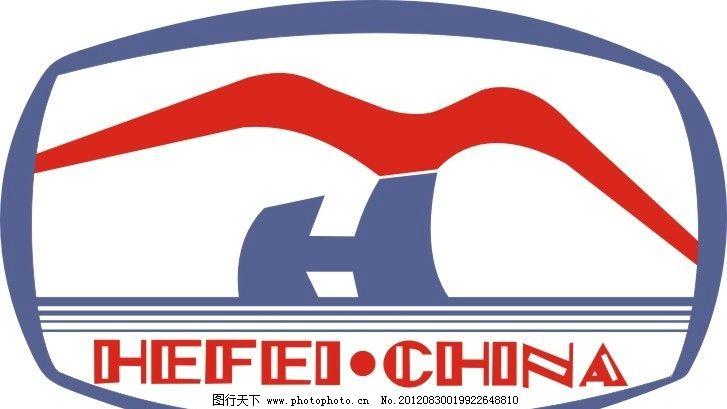 煤炭标志 煤炭工业合肥设计院 企业logo标志 标识标志图标 矢量 cdr