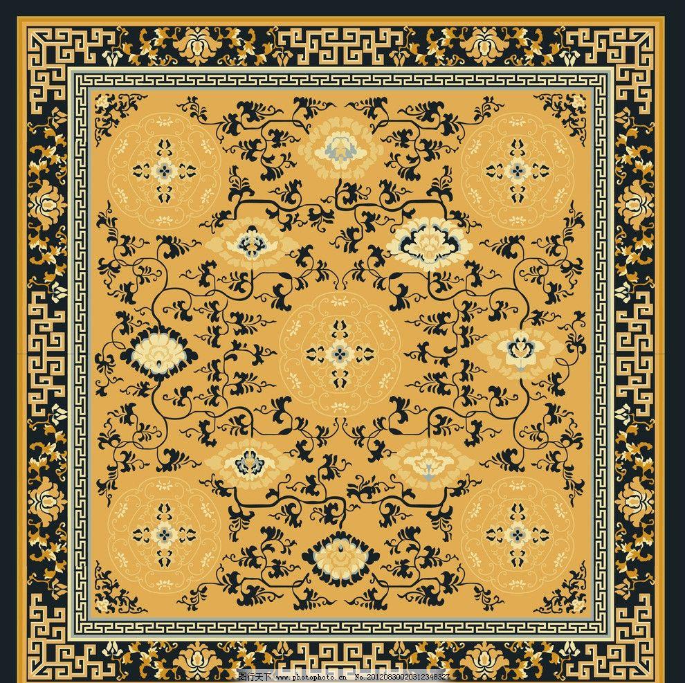 地毯 客厅地毯 室内装饰 底纹 中式 回形边 青花瓷 精美地毯 家居装饰