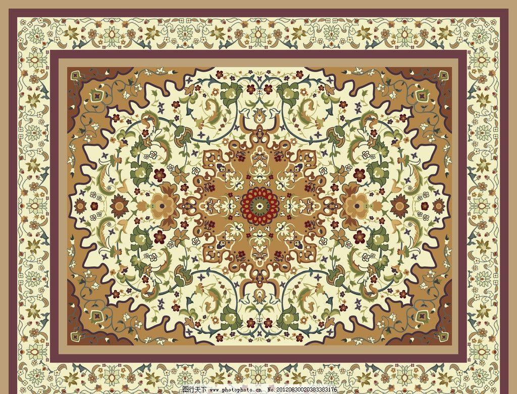 欧式波斯风格地毯图案图片