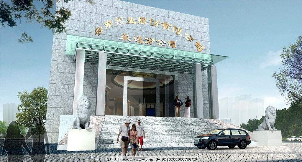 门头设计效果图 办公楼 建筑透视 蓝天 厂房效果图 建筑设计 环境设计